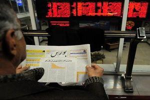 خبر خوش بورسی| حذف ارز دولتی رونق بورس را زمزمه می کند