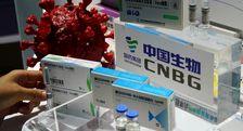زمان تزریق دوز سوم واکسن سینوفارم