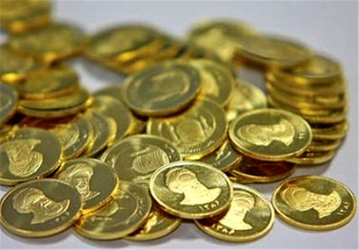 قیمت سکه امروز 18 مهر 1400  نیم سکه بهار آزادی 6 میلیون تومان به فروش رفت
