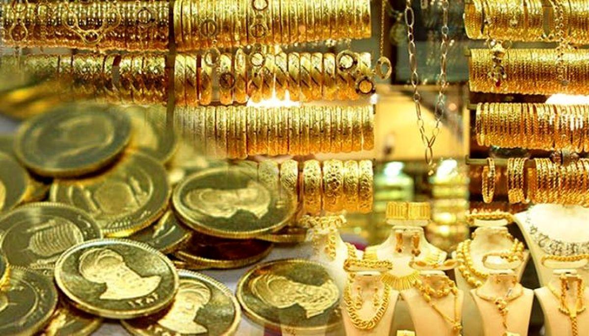 قیمت طلا امروز 27 شهریور 1400 / قیمت طلا 18 عیار