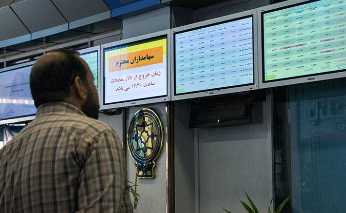 اخبار بورس:  فروش کچاد افزایشی شد