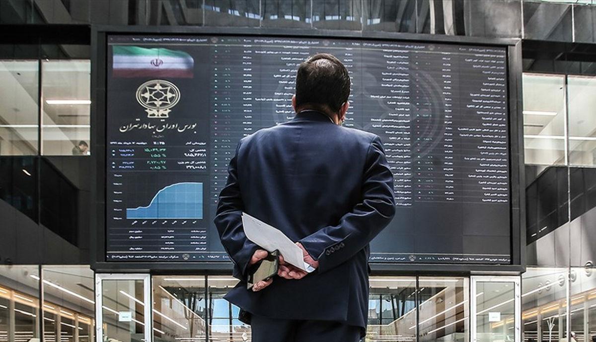 سود سهام: سود سهام پارس واریز شد