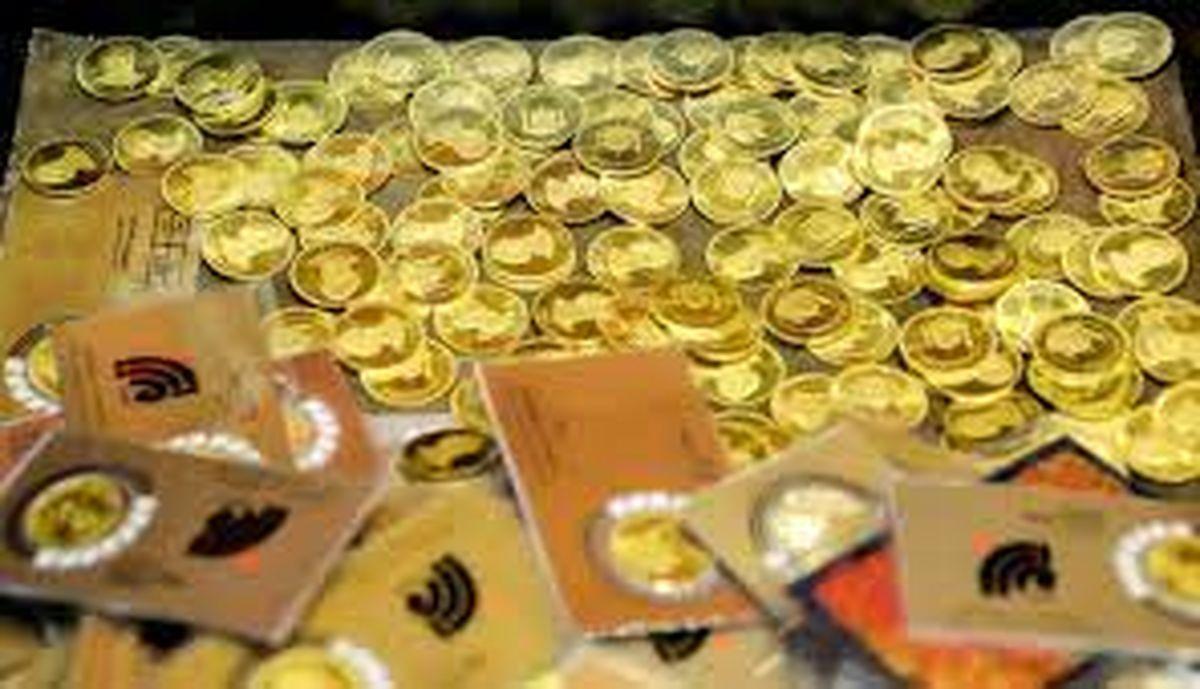 قیمت سکه امروز 17 مهر 1400| سکه ارزان شد