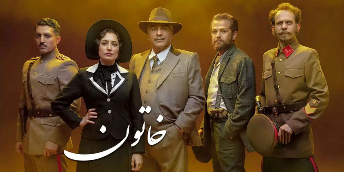 سریال خاتون قسمت 4 پخش شد  دانلود سریال خاتون