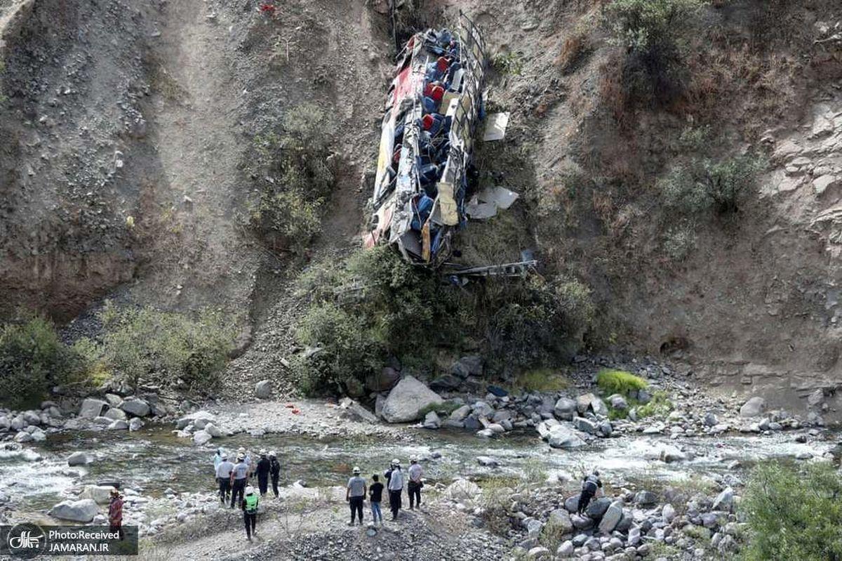 اخبار روز: سقوط مخوف اتوبوس تمام مسافران را به کام مرگ کشاند