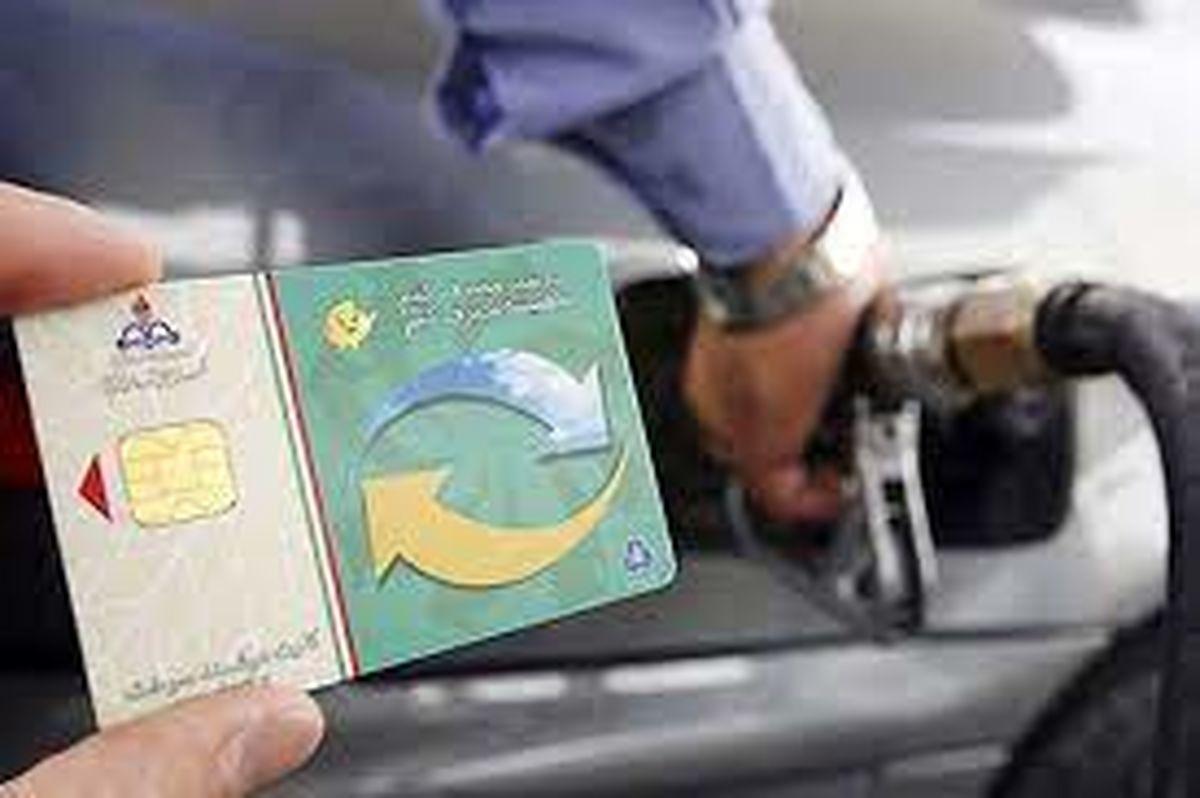 شارژ کارت سوخت خودروها تغییر کرد + جزئیات