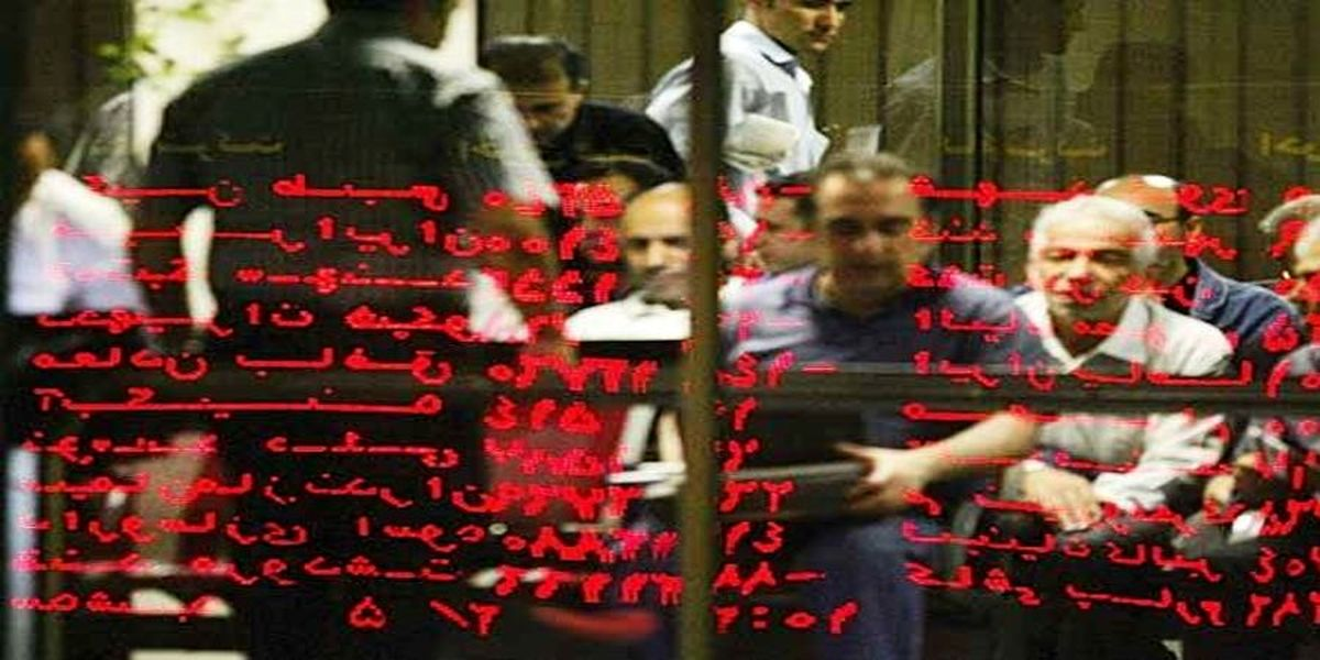 تحلیل بورس: روز شانس پالایشی ها| پالایشی بورس را رو سفید کردند