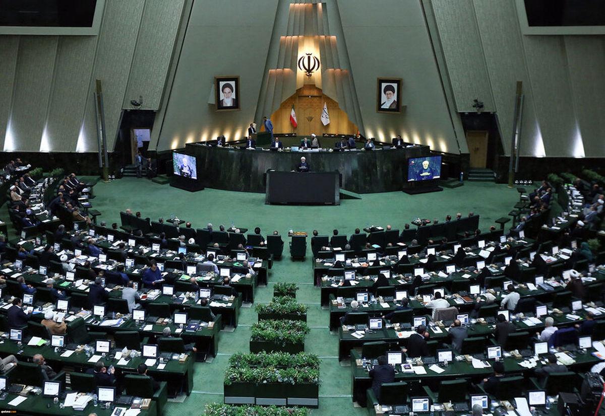 طومار کارگران لوازم خانگی در مجلس