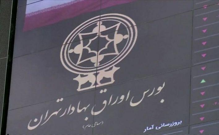 اخبار بورس: معرفی نمادهای پرسود بازار بورس امروز