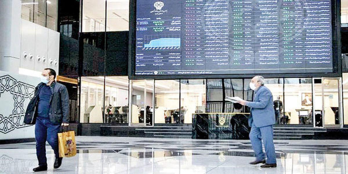فوری: علت ریزش قیمت سهام مشخص شد