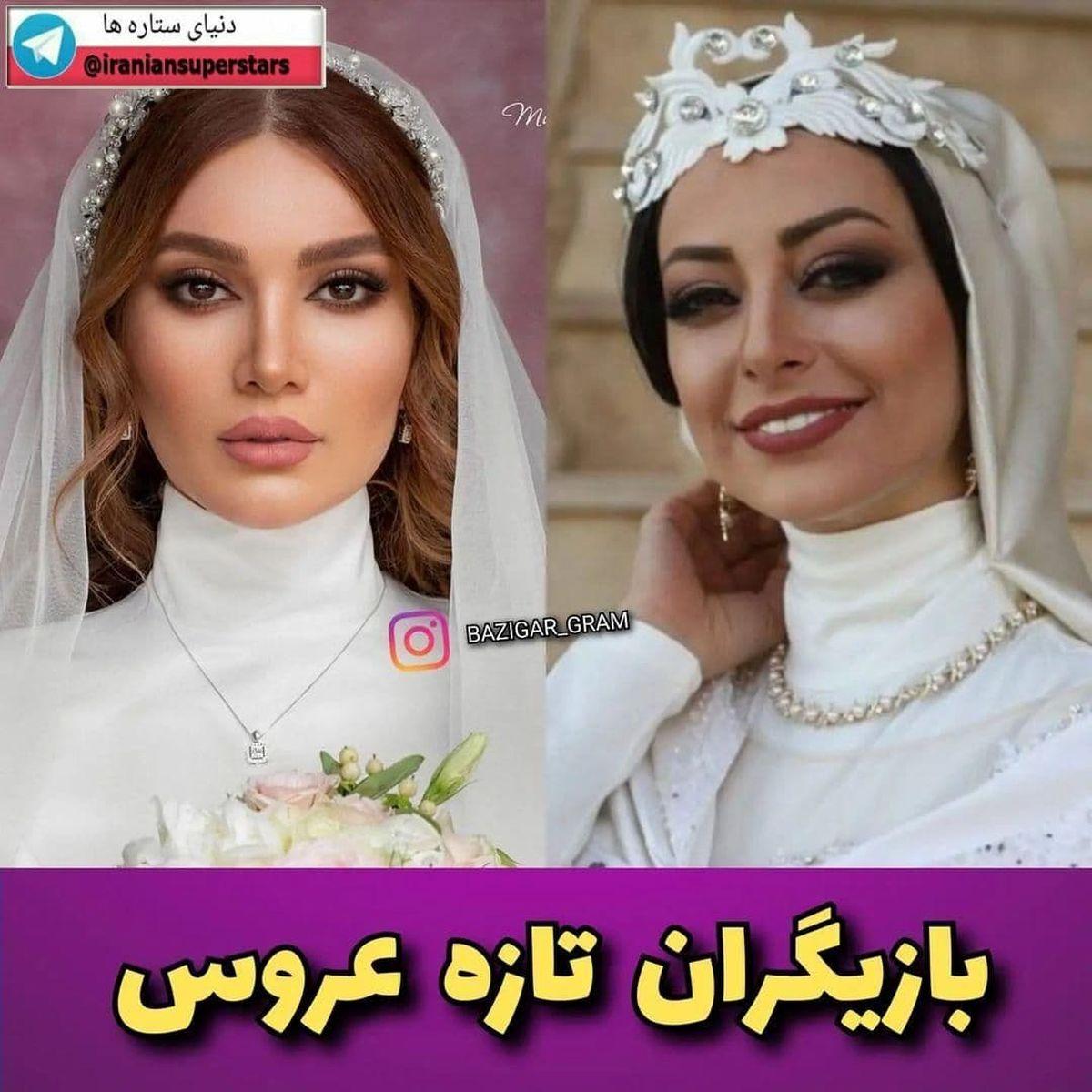 عکسهای جذاب از بازیگران تازه عروس سینمای ایران به همراه همسرانشان