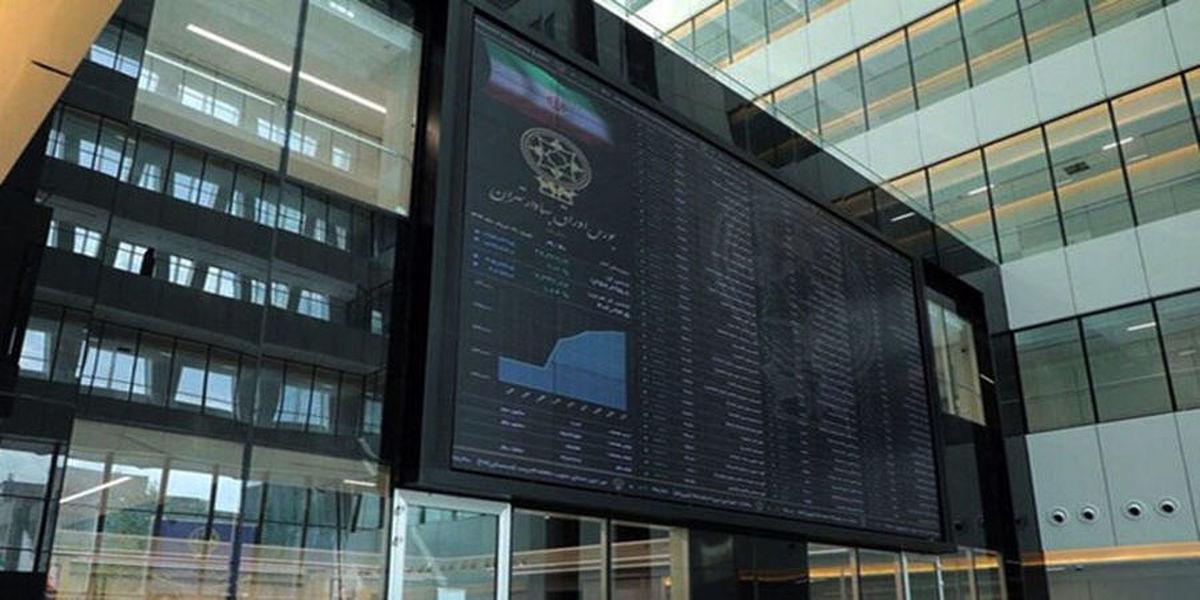 اخبار بورس: معاملات شبندر متوقف شد