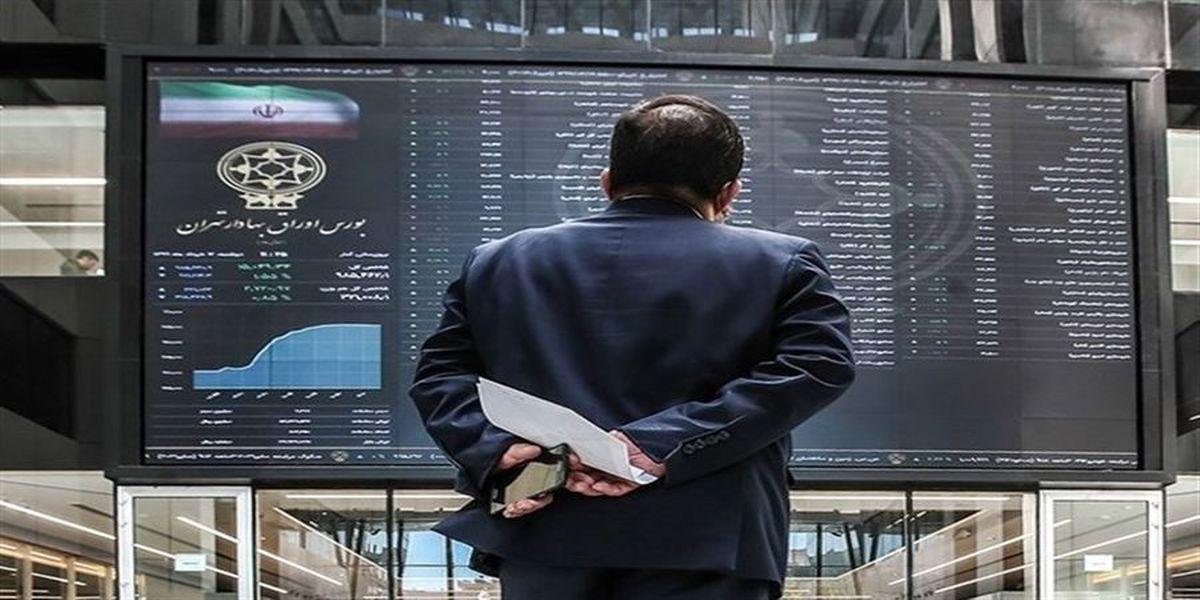 فوری: واکنش بورس تهران به رئیس جدید بانک مرکزی