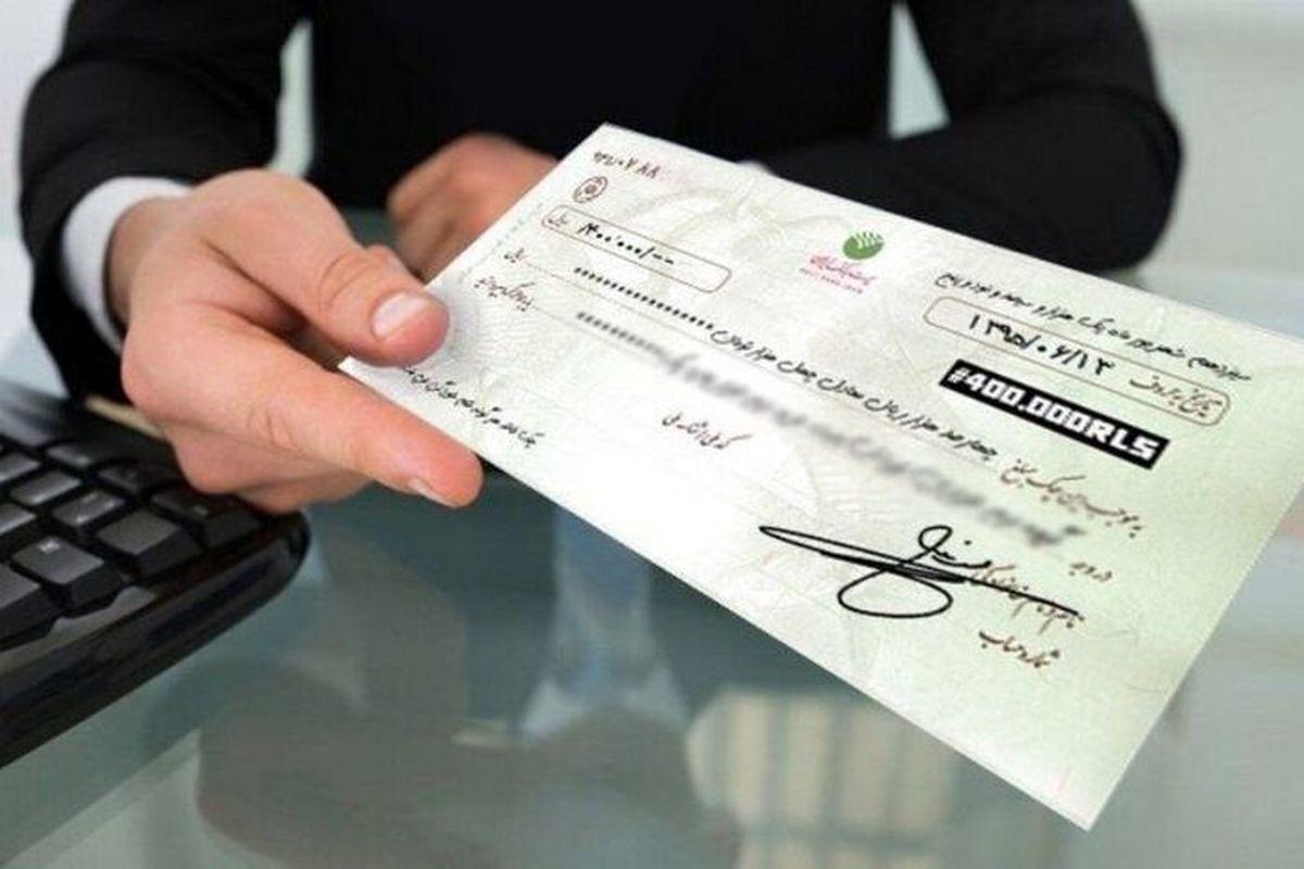 سامانه صیاد رکورد جدیدی از آمار چک را فاش کرد / جزئیات